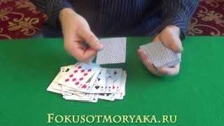 """Фокусы с картами для начинающих (Обучение и их секреты).""""Цирковой фокус"""".Card tricks for Beginners"""
