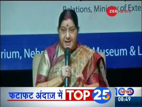 Breaking News: Sushma Swaraj's stern warning to Pakistan