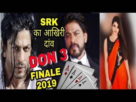 101 Interesting facts |  Don 3 FINALE, Shahrukh Khan का तुरुप का इक्का |  Farhan Akhtar |Deepika