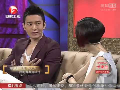A Date with Luyu: full interview with Huang Xiaoming 黄晓明, Tong Dawei and Deng Chao May 2013