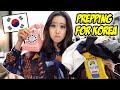 Korean Style Clothing TRY ON HAUL | Bringing these to Korea!