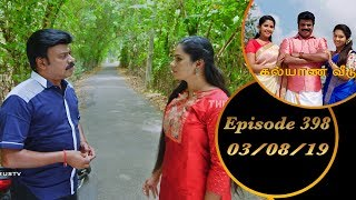 Kalyana Veedu | Tamil Serial | Episode 398 | 03/08/19 |Sun Tv |Thiru Tv