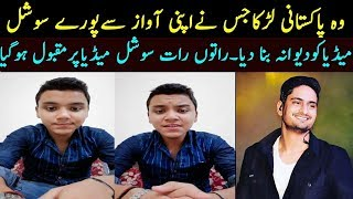 Pakitan Got Talent Competition|Pakistan Brilliant voice |Best Reply TO Amit Mishra Song Buleya