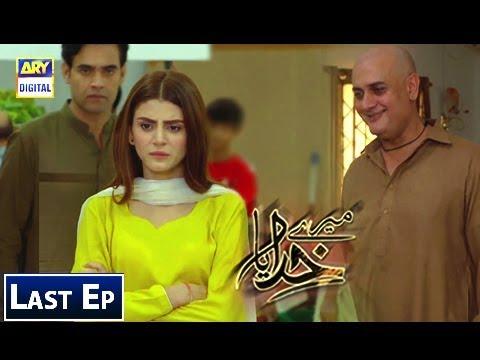 Mere Khudaya Last Episode 26 - 15th December 2018 - ARY Digital Drama