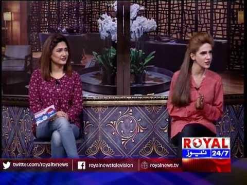 Royal Cafe 3 July 2017 Part 1