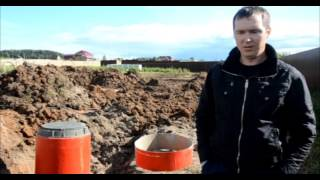 Автономная канализация частного дома, канализация для коттеджа SANI отзыв, септик Сани Эколос(Видео отзыв для акции