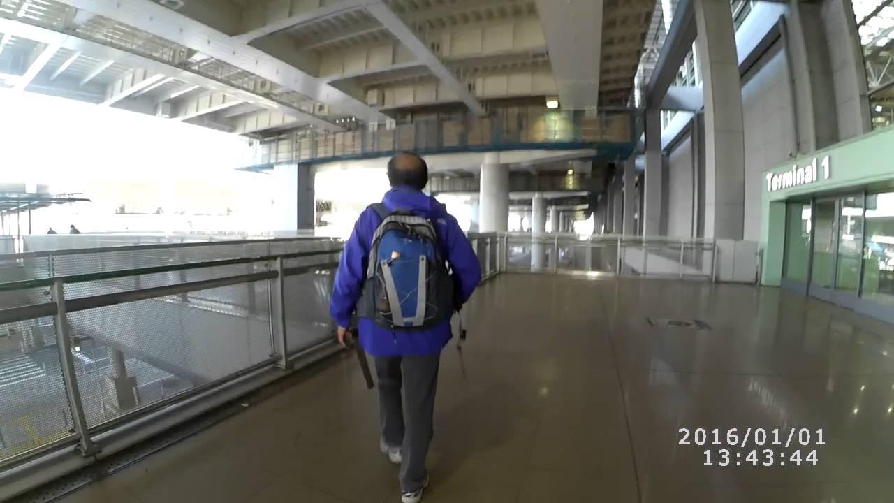 大阪關西國際機場出關到JR綠色窗口 (2016.01.01) - YouTube