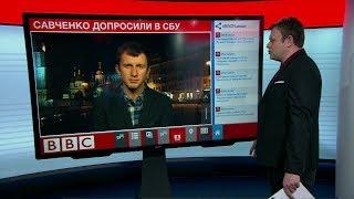Почему в Киеве хотят арестовать Надежду Савченко?