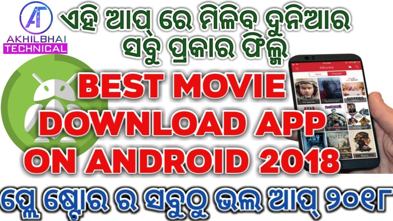 Best torrent search app | 9 Best Android Torrent Apps To