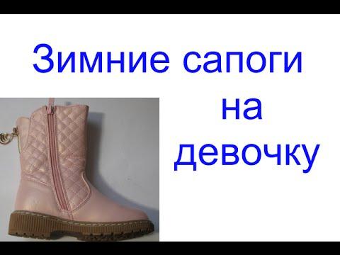 Biki, mxm, зимние сапоги демар (demar) дутики, зимние термо bg (b&g),. Типа детской обуви в польше, а так же в украине (днепропетровск, киев,