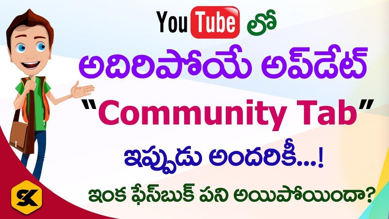 New Update: Community Tab to All Youtubers   Best Option to Engage   in  Telugu Sai Krishna