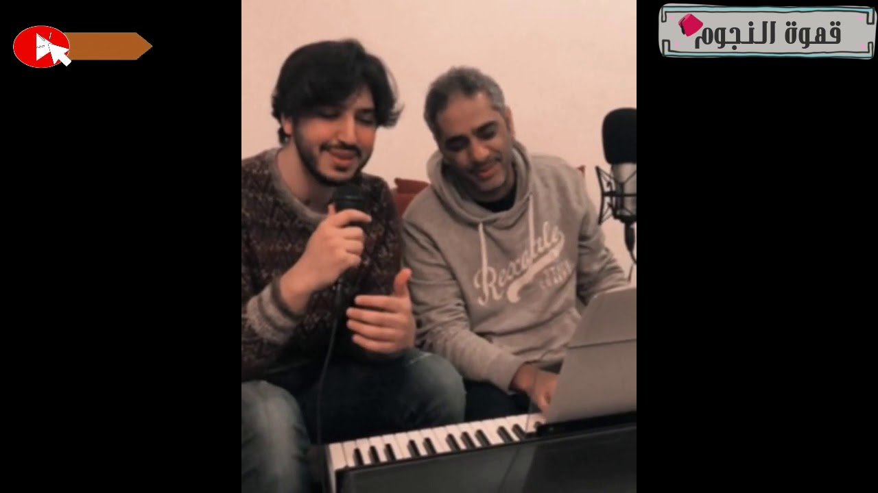 اخر ظهور لفضل شاكر مع ابنه محمد يغني رجعت الشتوية بصوته الرائع