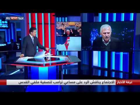 المجلس المركزي لمنظمة التحرير... توصيات منتظرة لملفات هامة  - نشر قبل 10 ساعة