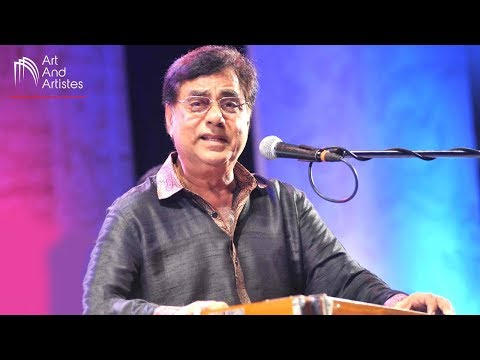 Jagjit Singh Ghazals | Kuch Na Kuch Toh | Music Of India | Idea Jalsa | Art And Artistes
