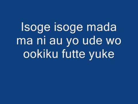 Aoi Yume Lyrics.wmv