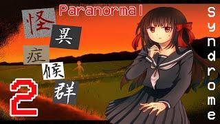 Let's play Paranormal Syndrome - Episodio 2 - Atrapada en el campo