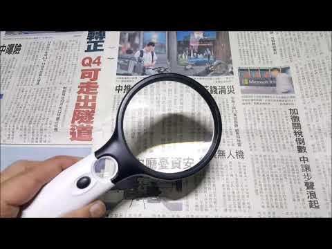 【喬尚拍賣】放大鏡系列【8】LED照明手持放大鏡  玻璃鏡片 主鏡2.5x副鏡45x No.6903AB