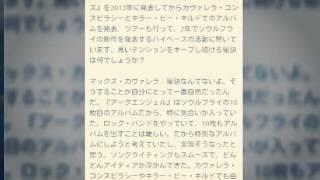 【インタビュー】ソウルフライ「こんなアルバムは滅多に作れるものでは...