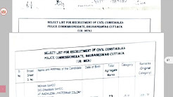 Odisha police commissionrate  results bhubaneswar and Cuttack