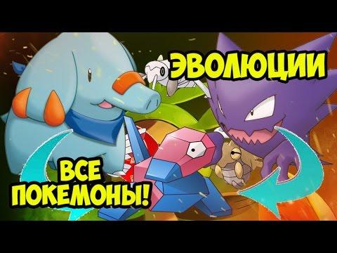 Новости Русская Лига Покемонов