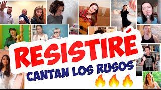 RESISTIRÉ (cover) 🎼🔥 Los rusos cantan el nuevo himno de España 🇷🇺 🇪🇸