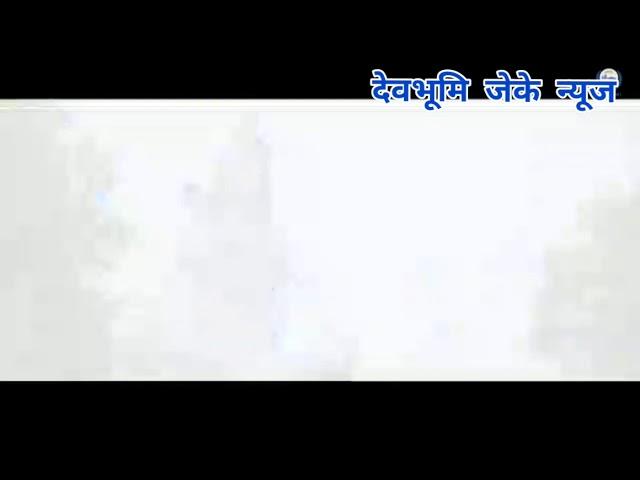 ऋषिकेश-नगर निगम ने ज़ारी की स्वच्छता की विडियो।