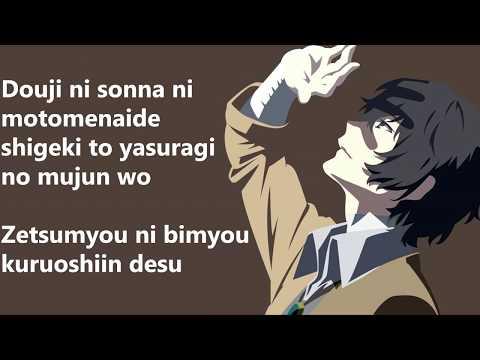 Bungou Stray Dogs Season 3 - Full Opening 「Setsuna No Ai」(Lyrics)  By GRANRODEO