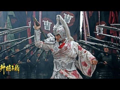 จูล่งฝ่าทัพรับอาเต๊า  | Chinese Hero Zhao Zi Long