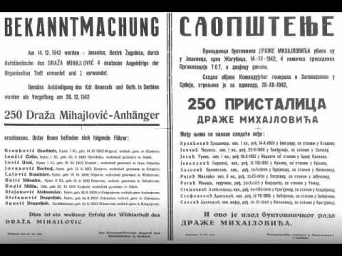 The story of  Draza Mihailovich - Draža Mihailović