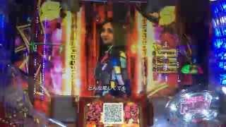 パチンコAKB48バラの儀式の激熱演出です。推しメンの渡辺美優紀が激熱リ...