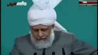 Проповедь Хазрата Мирзы Масрура Ахмада, (18-12-09) часть 4
