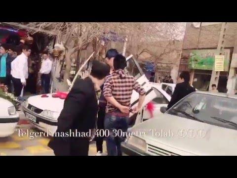 گلشهر فلكه اخر Golshhar Mashhad