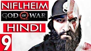 PS4 PRO GOD OF WAR HINDI STREAM 9 - 2018