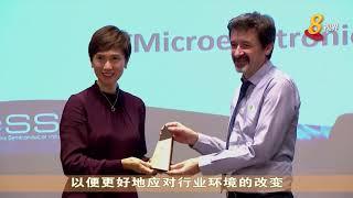 人力部长杨莉明:将更注重生产和设施管理 应对电子业环境改变