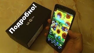 LG G Flex. Подробно и Позитивно о Смартфоне Будущего / от Арстайл /