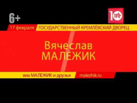 Татминус - татарские минусовки, татарские песни, скачать