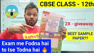 HOW TO SCORE 95 IN MATHS - BEST SAMPLE PAPER ON THE MARKET CBSE CLASS 12 OSWAAL SAMPLE PAPER