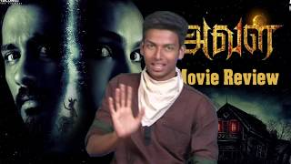 Aval Movie review | Siddharth | Andrea Jeremiah