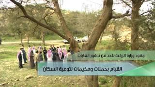 فيلم وثائقي عن الغابات في المملكة العربية السعودية