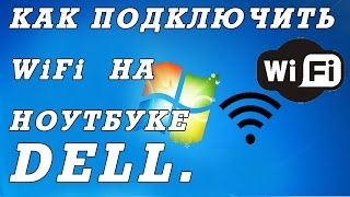видео Как включить WiFi на ноутбуке Acer, Asus, HP, Dell, Msi и других