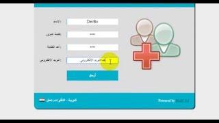 شرح التسجيل في موقع عراقنا للجوال 2016