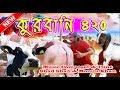 Download Bangla funny  | রেপারের উৎপাত | Rapper Utpat | Bangla new rap song 2017 | PRANK BD LIMITED MP3 song and Music Video