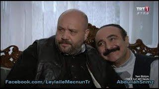 Leyla ile Mecnun // İskender Baba ile Erdal Bakkal İlişkisi!(1)