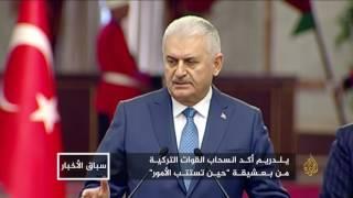 هل تذيب زيارة يلدرم جليد العلاقات التركية العراقية؟