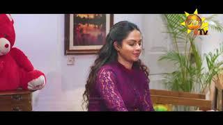 මුතු සිනහා | Muthu Sinaha | Sihina Genena Kumariye Song Thumbnail