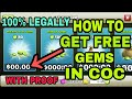 HOW TO GET FREE GEMS 😍LEGALLY IN CLASH OF CLANS | 100% WORKING PROCESS NOT FAKE  WITH PROOF | 2018