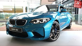 INSIDE the NEW BMW M2 LCI 2017  | Interior Exterior DETAILS w/ REVS