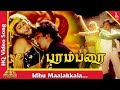 Idhu Maalakkala Video Song  Parambarai Tamil Movie Songs   Prabhu   Roja   Pyramid Music