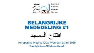 Aankondiging Heropening Moskee (Tamazight)