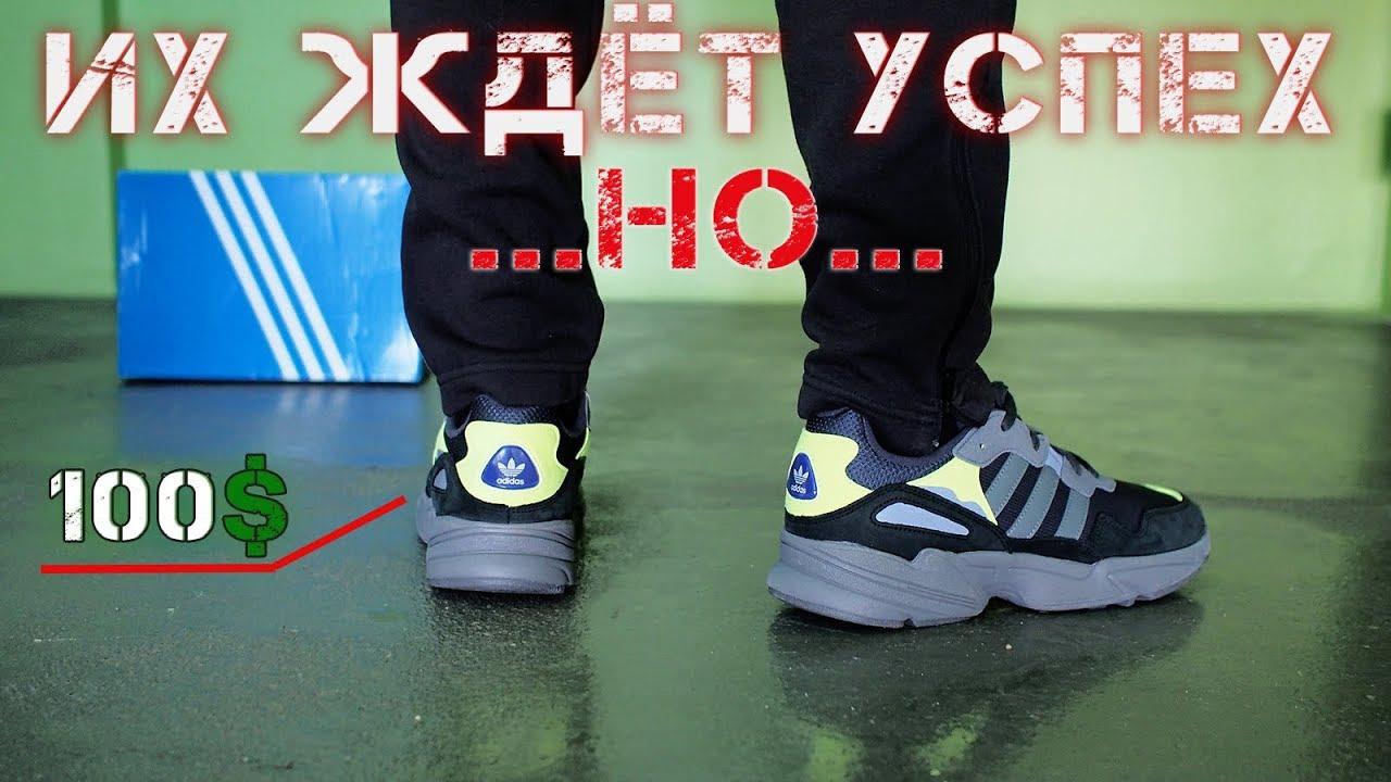 d4ac3c3a6c2e Обзор кроссовок Adidas Yung-96 - YouTube